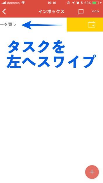 f:id:miyaji778:20171023232453j:plain:w200