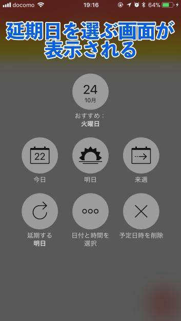 f:id:miyaji778:20171023232504j:plain:w200