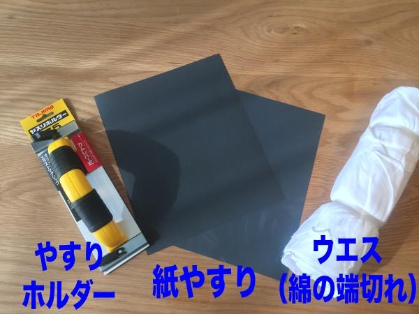 f:id:miyaji778:20180121162623j:plain