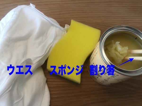 f:id:miyaji778:20180121163235j:plain