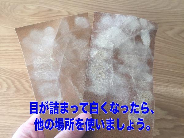f:id:miyaji778:20180121163811j:plain