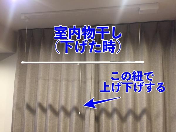 f:id:miyaji778:20180207211830j:plain