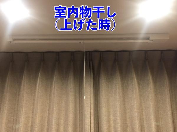 f:id:miyaji778:20180207211844j:plain