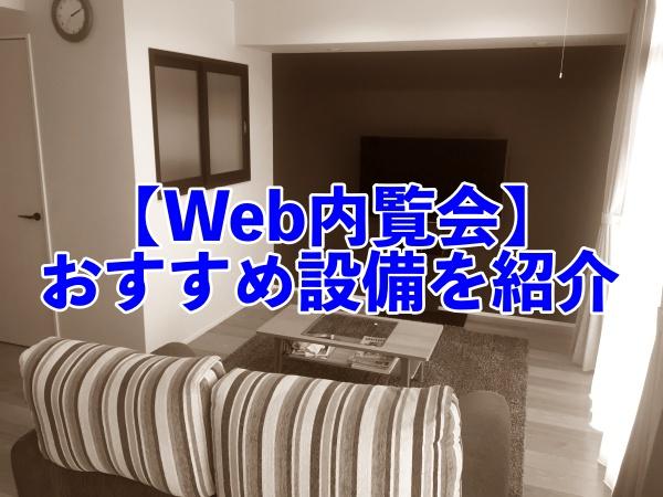 f:id:miyaji778:20180208202820j:plain