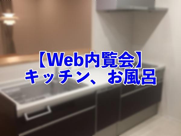 f:id:miyaji778:20180215072748j:plain