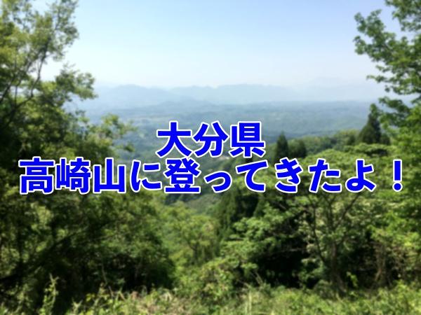 f:id:miyaji778:20180602145020j:plain
