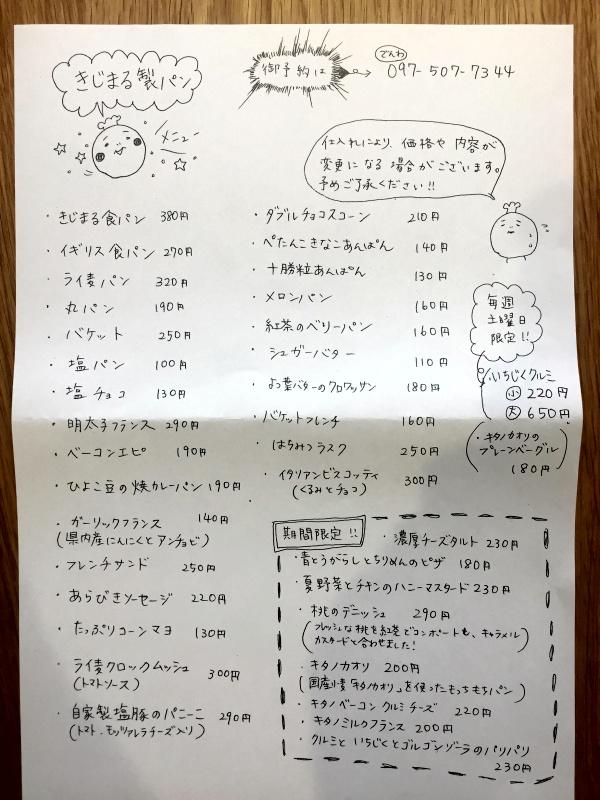 f:id:miyaji778:20180811103138j:plain