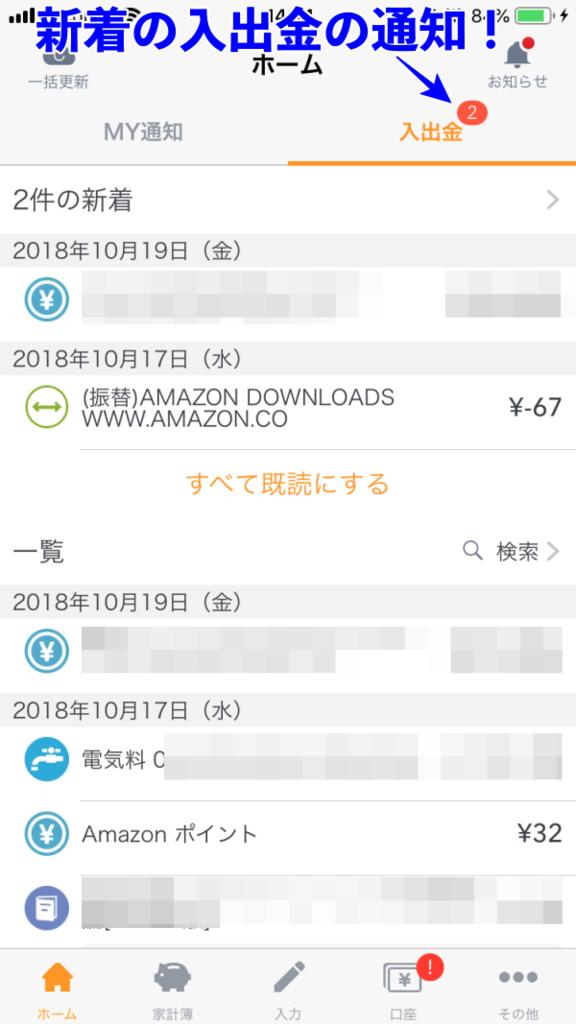 f:id:miyaji778:20181020143413p:plain