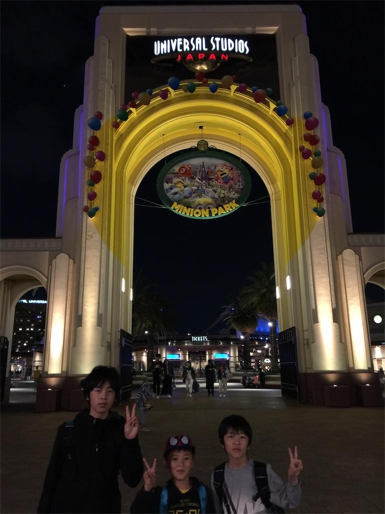 f:id:miyajifactory:20170429194021j:image