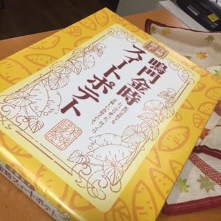 f:id:miyajima0321:20160905092152j:plain
