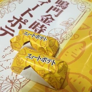 f:id:miyajima0321:20160905092214j:plain