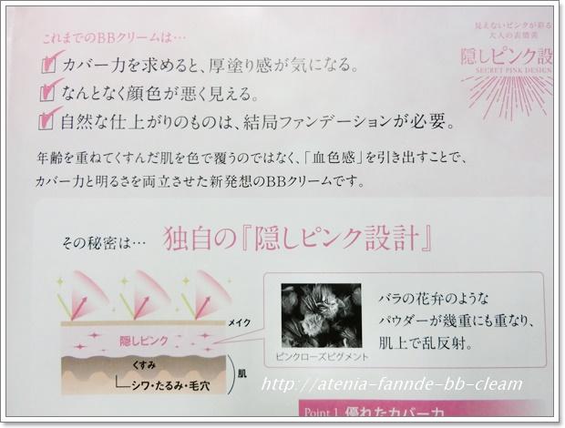 f:id:miyajima0321:20161006095010j:plain