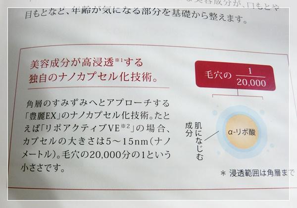 f:id:miyajima0321:20161212170528j:plain