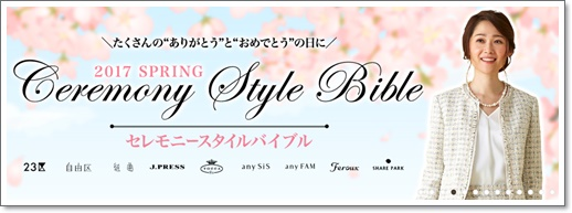 f:id:miyajima0321:20170213103829j:plain