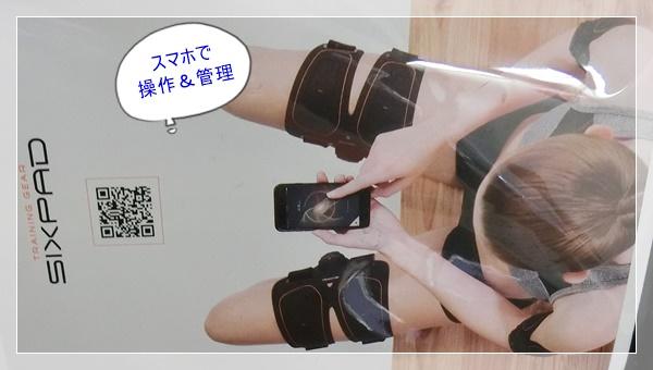 f:id:miyajima0321:20170427123639j:plain