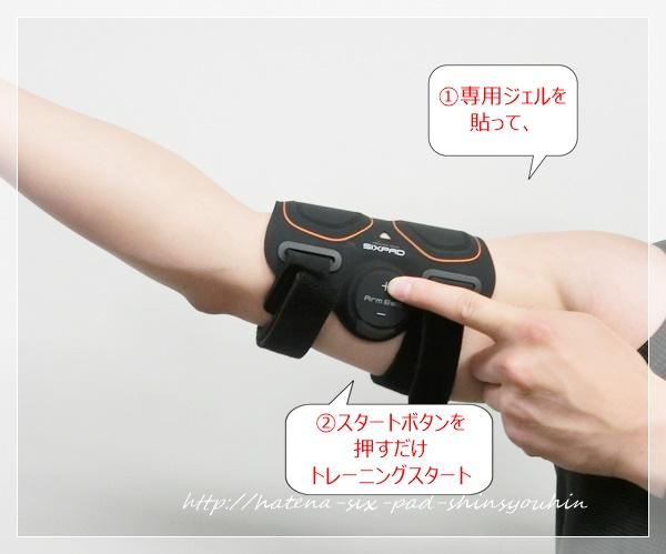 f:id:miyajima0321:20170427123744j:plain