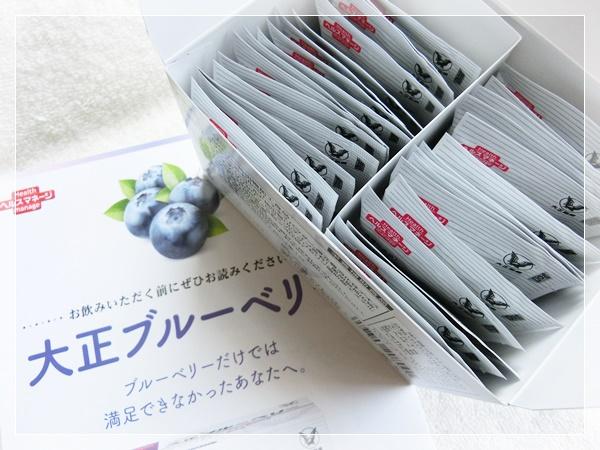 f:id:miyajima0321:20170529095919j:plain