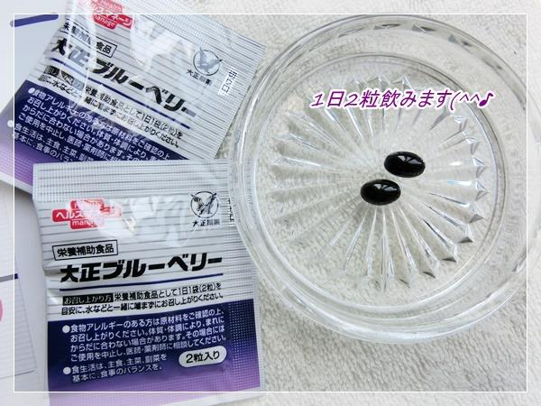 f:id:miyajima0321:20170529100209j:plain