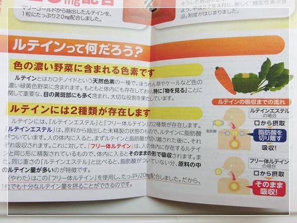 f:id:miyajima0321:20170529100551j:plain