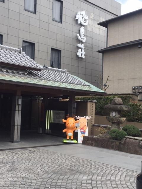 f:id:miyajima0321:20170821093632j:plain