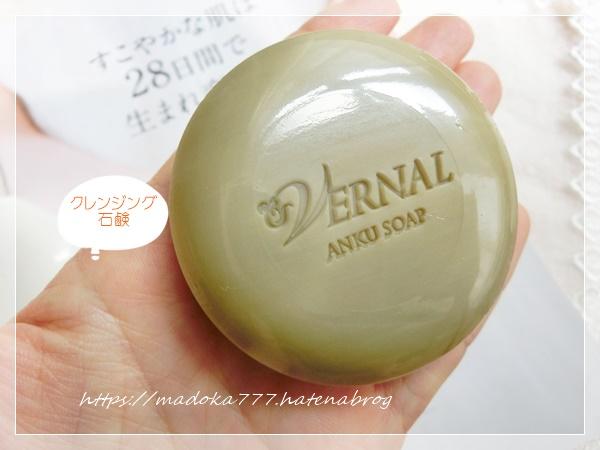f:id:miyajima0321:20170830095223j:plain