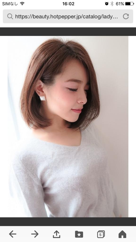 f:id:miyajima0321:20170920235828j:plain