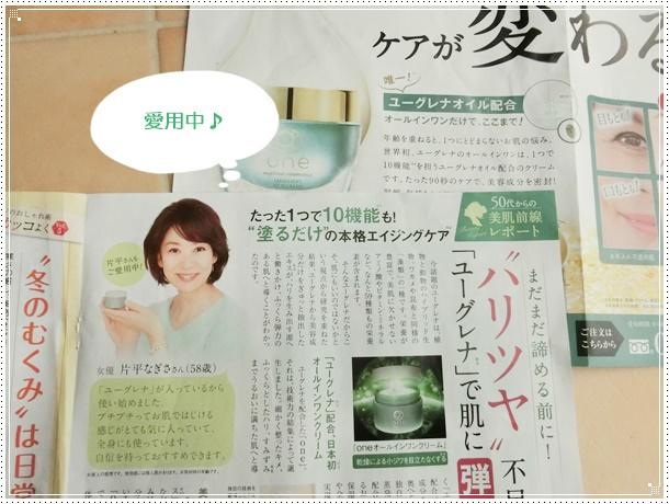 f:id:miyajima0321:20180120125742j:plain