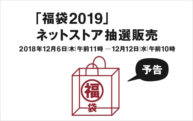 f:id:miyajima0321:20181211131929p:plain