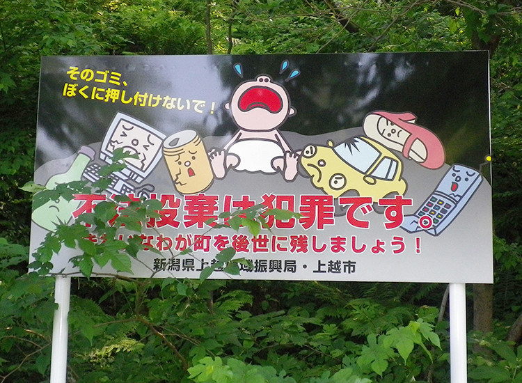 f:id:miyajimac:20110613151158j:plain