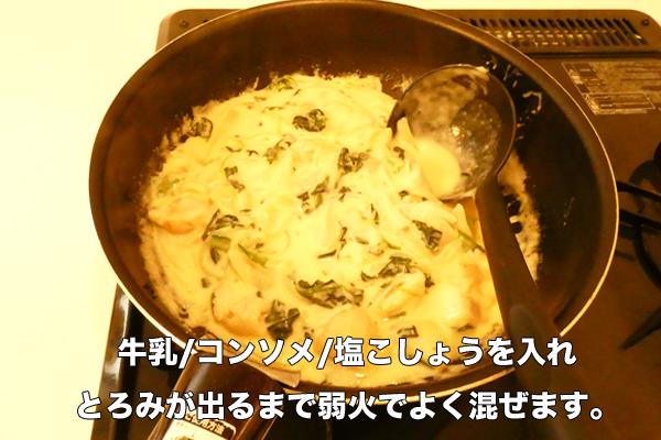 f:id:miyajin1015:20180327210402j:plain