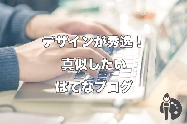 f:id:miyajin1015:20180327231445j:plain