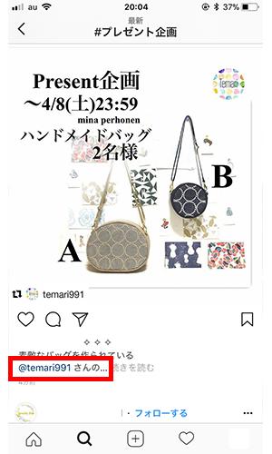 f:id:miyajin1015:20180330222359j:plain