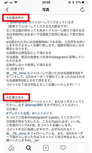 f:id:miyajin1015:20180330222920j:plain