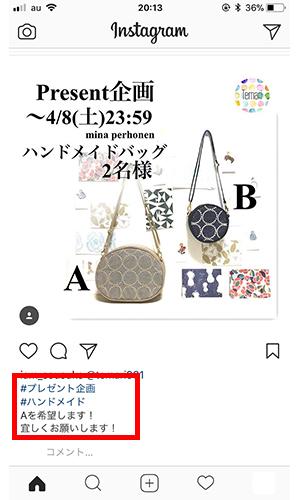 f:id:miyajin1015:20180330231322j:plain