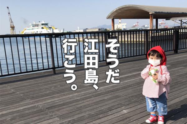 f:id:miyajin1015:20180401112141j:plain