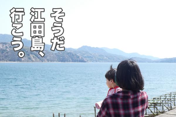 f:id:miyajin1015:20180401133329j:plain