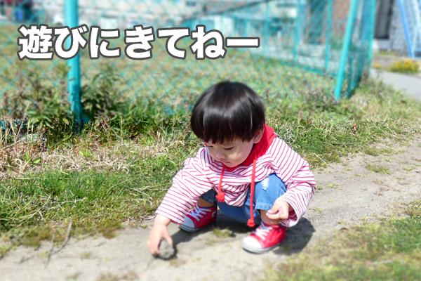 f:id:miyajin1015:20180401133346j:plain