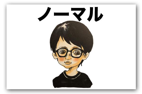 f:id:miyajin1015:20180404182646j:plain