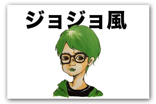 f:id:miyajin1015:20180404182739j:plain