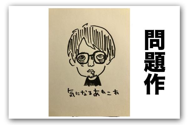 f:id:miyajin1015:20180404183453j:plain