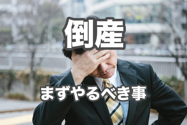 f:id:miyajin1015:20180405123349j:plain