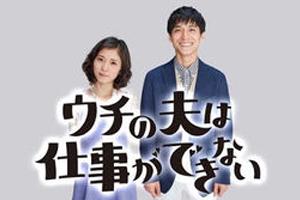 f:id:miyajin1015:20180406161825j:plain