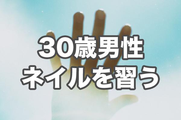 f:id:miyajin1015:20180409113352j:plain