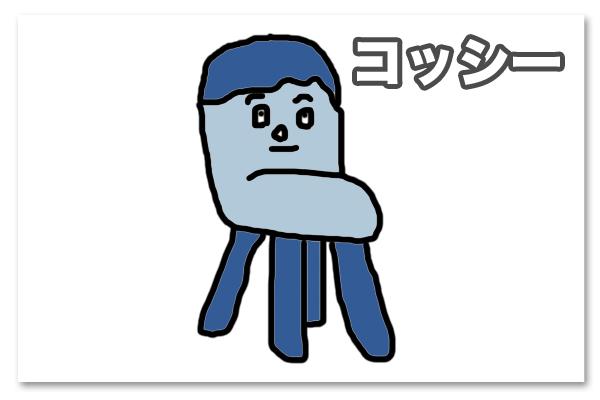 f:id:miyajin1015:20180409234048j:plain