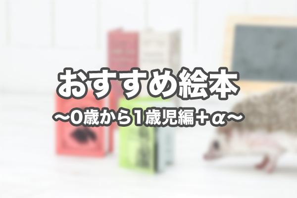 f:id:miyajin1015:20180414123322j:plain