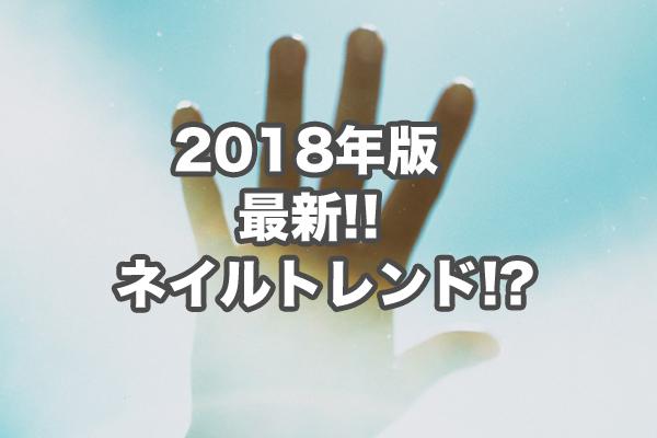 f:id:miyajin1015:20180415225812j:plain