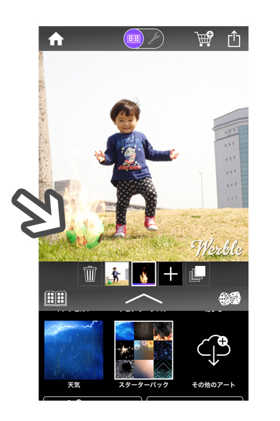f:id:miyajin1015:20180416191027j:plain