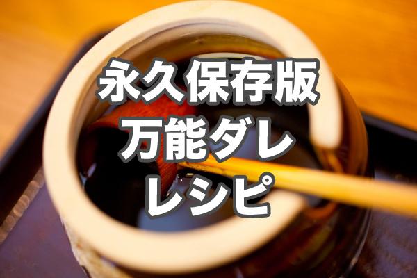 f:id:miyajin1015:20180418155126j:plain