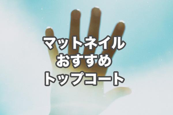 f:id:miyajin1015:20180419153015j:plain