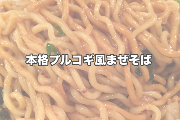 f:id:miyajin1015:20180420000349j:plain